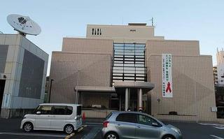 松山市保健所.jpg
